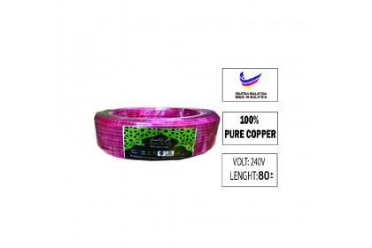 Ihsan Cable 2.5MM (PVC Auto Cable )